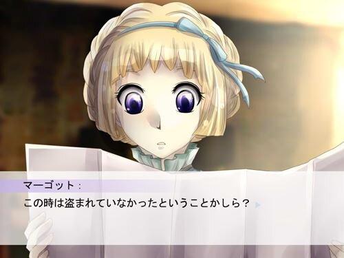 消えたライジング・パープル Game Screen Shot1