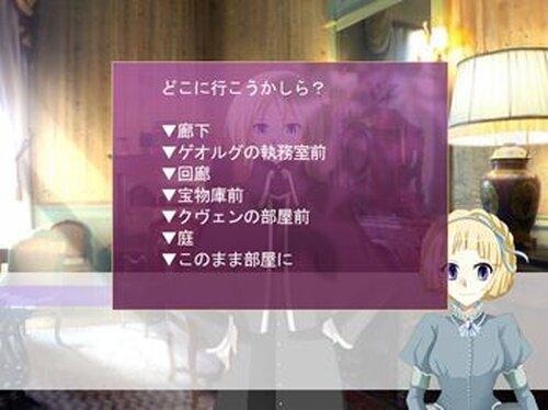 消えたライジング・パープル Game Screen Shot2