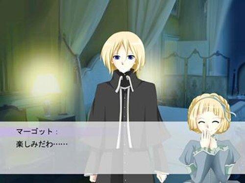 消えたライジング・パープル Game Screen Shot4