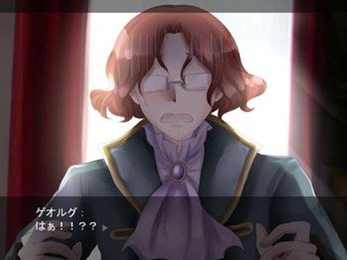消えたライジング・パープル Game Screen Shot5