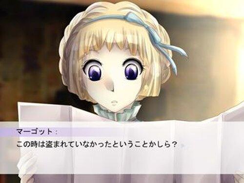 消えたライジング・パープル Game Screen Shots