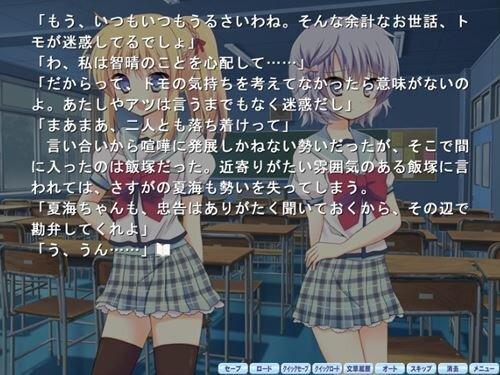 虹色ゴーストダンス Game Screen Shot1