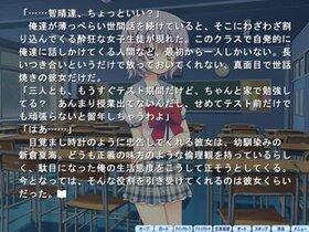 虹色ゴーストダンス Game Screen Shot2
