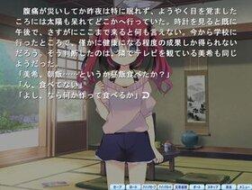 虹色ゴーストダンス Game Screen Shot3
