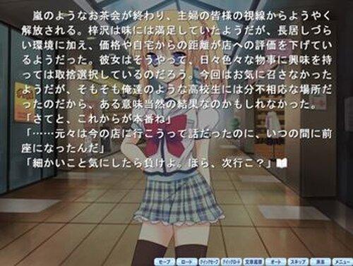 虹色ゴーストダンス Game Screen Shot5