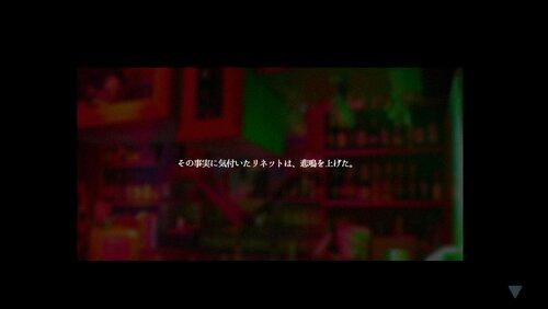 Margot Game Screen Shot5
