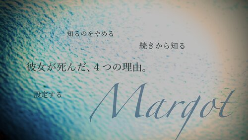 Margot Game Screen Shots