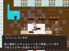 ChocolatE Game Screen Shot2