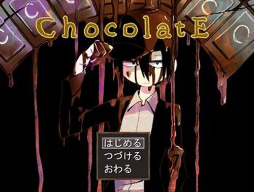 ChocolatE Game Screen Shots