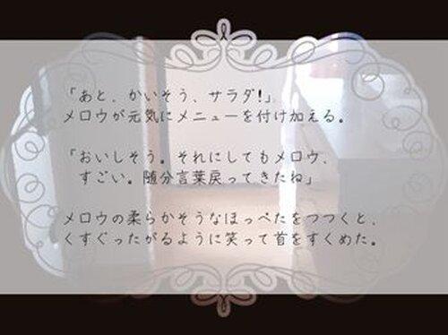 Sweet Painful Utopia Game Screen Shot4