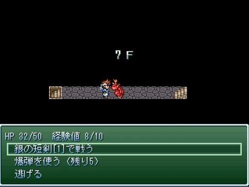 不思議のバベル Game Screen Shot1