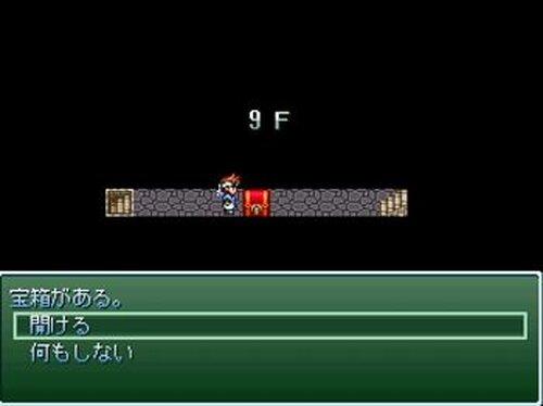 不思議のバベル Game Screen Shot2