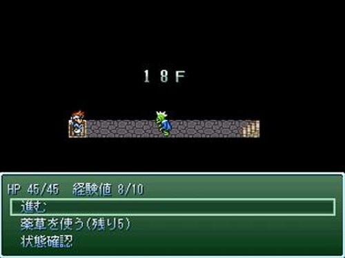 不思議のバベル Game Screen Shot4