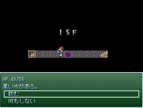 不思議のバベル Game Screen Shot5