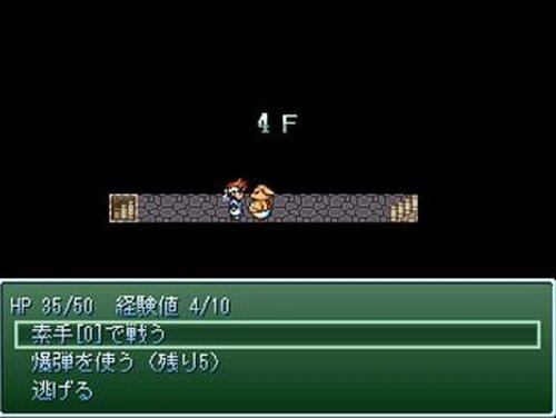 不思議のバベル Game Screen Shots