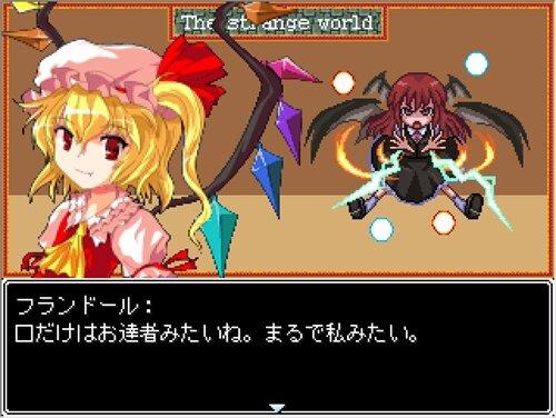 不条理幻想 ワンダリング・フランドール Game Screen Shot1