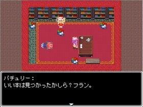 不条理幻想 ワンダリング・フランドール Game Screen Shot2