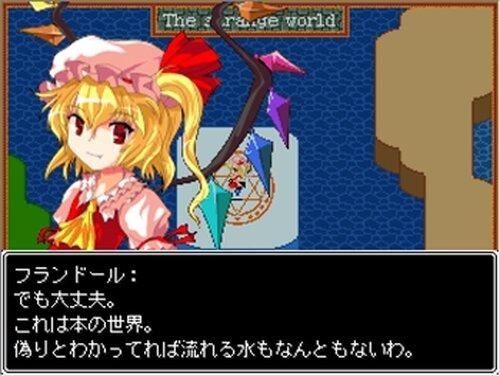 不条理幻想 ワンダリング・フランドール Game Screen Shot3