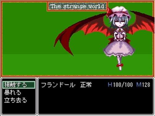 不条理幻想 ワンダリング・フランドール Game Screen Shot4