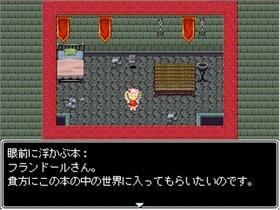 不条理幻想 ワンダリング・フランドール Game Screen Shot5