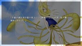 MEGA-NEKO-C1 Game Screen Shot3