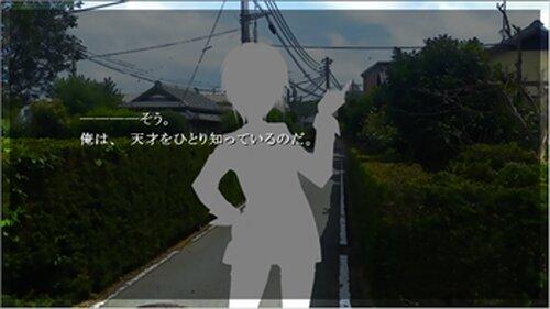 MEGA-NEKO-C1 Game Screen Shot5