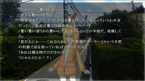 MEGA-NEKO-C1 Game Screen Shots