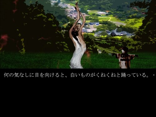 白い焔 Game Screen Shot1