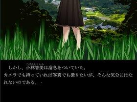 白い焔 Game Screen Shot2