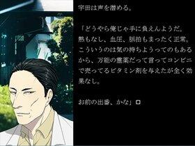 白い焔 Game Screen Shot5