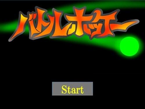 バトルホッケー Game Screen Shot2