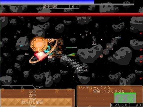 遊星のソルフェリウム1 Game Screen Shot2