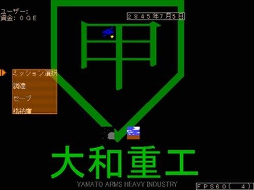 遊星のソルフェリウム1 Game Screen Shot4