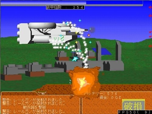 遊星のソルフェリウム1 Game Screen Shots