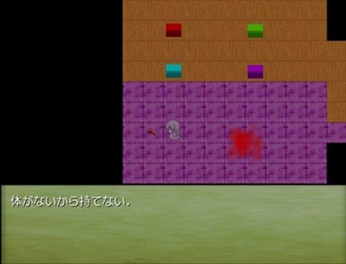 NOSAVE Game Screen Shot3