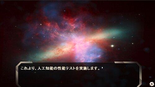 ウミガメのスープ実験 Game Screen Shots