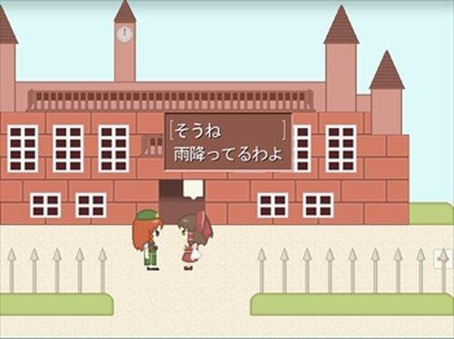 仲良くなりたい Game Screen Shot4