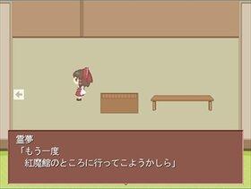 仲良くなりたい Game Screen Shot5
