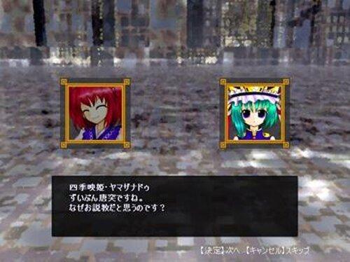 小町でアクション Game Screen Shot5