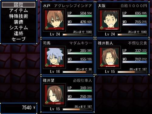 スケッチブックRPG~サケテロ星人と水道水~ Game Screen Shot1