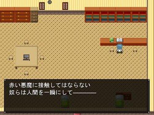 スケッチブックRPG~サケテロ星人と水道水~ Game Screen Shot4