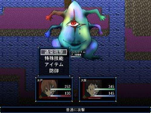 スケッチブックRPG~サケテロ星人と水道水~ Game Screen Shot5