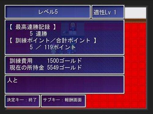 トレジャーハンター Game Screen Shot5