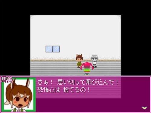 MEETA Game Screen Shot