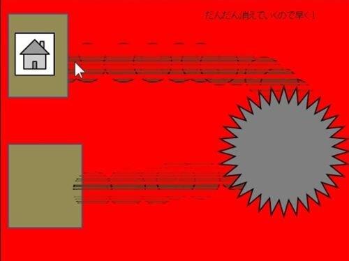 スーパーハードイライラ棒 Game Screen Shot1