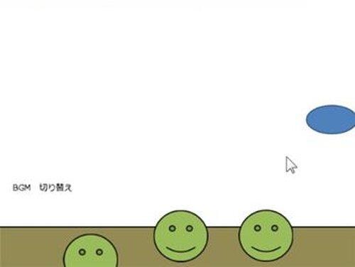 スーパーハードイライラ棒 Game Screen Shot3