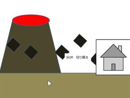 スーパーハードイライラ棒 Game Screen Shot4