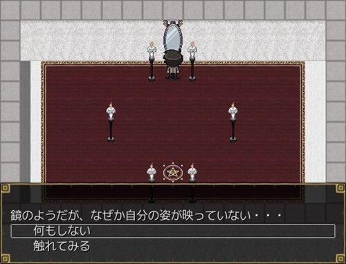 悪魔と館、無限の僕。 Game Screen Shot1