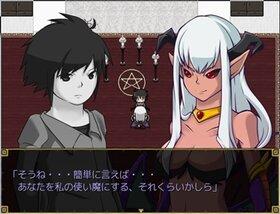 悪魔と館、無限の僕。 Game Screen Shot2