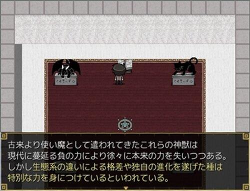 悪魔と館、無限の僕。 Game Screen Shot3